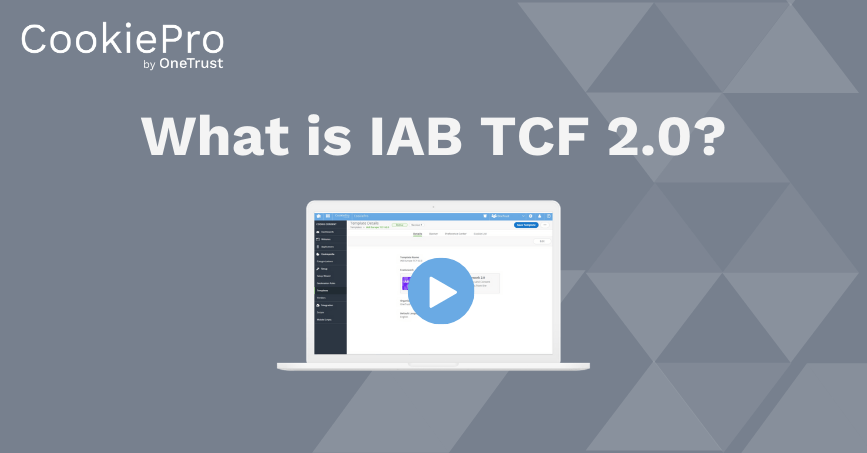 What is IAB TCF 2.0